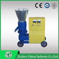 China 220V Single Phase Small Capacity Wood Pellet Mill wholesale
