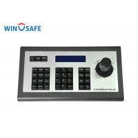 Buy cheap Network 4 Axis Joystick CCTV PTZ Controller , Security Camera Controller from wholesalers