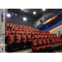 China Luxury 4DM Digital Cinema Equipment With Four Seats A Row Red Cinema Chairs wholesale