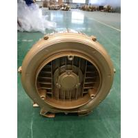 China 1.3KW Explosion Proof Blower , Single Stage Vacuum Pump High Airflow Volume wholesale