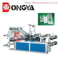 China Fully Automatic Small Scale Express Paper Bag Making Machine With ISO9001 wholesale