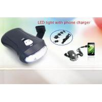 China Dynamo Charger (CW-C23) on sale