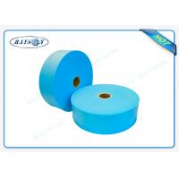 China Hydrophilic and non toxic SSP spun bond non woven medical fabric blue / green 25gr wholesale