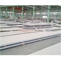 China 316l stainless steel plate on sale
