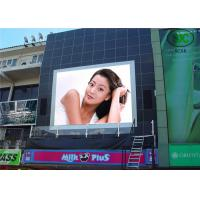 China 1R1G1B 6500K - 9500K large outdoor LED display screens , LED panel sign wholesale