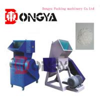 China HDPE LDPE LLDPE PP Material Plastic Recycling Machine With ISO9001 wholesale