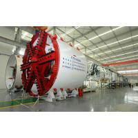 Buy cheap Tunnel Construction Earth Pressure Balance Shield Tunneling Machine Φ8080mm Size from wholesalers
