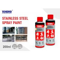 China Non - Toxic Stainless Steel Spray Paint Resisting Chipping / Cracking / Peeling wholesale