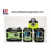 Buy cheap 4-stroke Gasoline 2kw Portable Digital Inverter Generator Silent Model with AC from wholesalers