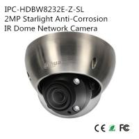 Buy cheap Dahua 2MP hot Starlight Anti-Corrosion IR Dome Network Camera from wholesalers