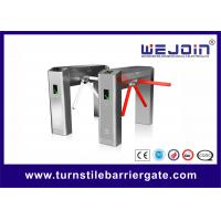 China Safety Controlled Access tripod turnstile gate Double Direction 220V 110V wholesale