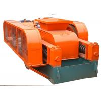 China Two Rollers Rotating Mining Crusher Equipment For Primary Crusher Mining wholesale