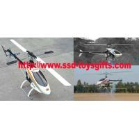 China Remote Control Gas Helicopter Hobby Model on sale
