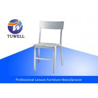 China Welded Construction Stackable Cafe Aluminum Navy Dining Side Chair wholesale