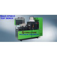 China common rail system test bench EPS815 diesel common rail injector test bench wholesale