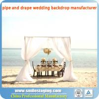 Wholesale pipe and drape wedding pipe and drape event backdrop stand
