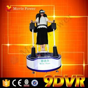 China Virtual Reality Vr Cinema Amusement Ride 9d standing up simulador wholesale