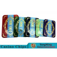 Acrylic Colorful Casino Poker Chip Set With High - Grade Materials Seiko Build for sale