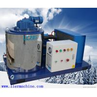 China 1.8mm - 2.5mm Small Flake Ice Making Machine For Raw Food Storage wholesale
