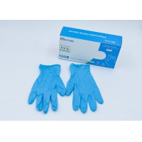 Buy cheap Customizable Nitrile Gloves Disposable Powder-Free Gloves With High Quality from wholesalers