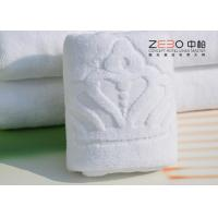 China Super Absorbent White Hotel Bath Towels Dobby Style 70x140cm / 40x80cm wholesale