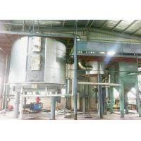 China High Thermal Efficiency Plate Disc Industrial Drying Machine Vacuum / Sealed Shell Type wholesale