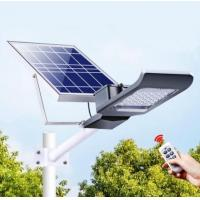 China 30W Waterproof 30 LED Solar Light with Long Rod Light/Remote Control Street Light for Outdoor on sale