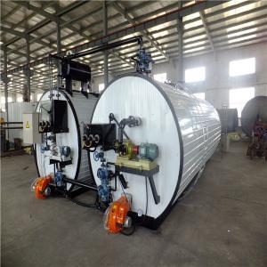 China White Bitumen Machine Hot Exhaust Heating / Inner Thermal Oil Coils Heating wholesale