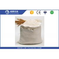 China Durable PP woven Flour Packaging Bags 25KG / 50kg wholesale
