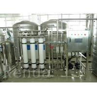 China Drinking Water Purification RO Water Treatment Systems For Large Water Treatment Plant wholesale