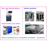 China Professional Portable Fiber Laser Marking Machine Stainless Steel Scoop Cup LB - MF20 wholesale