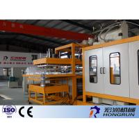 China Thermocol Disposal Making Machine , Disposable Food Container Making Machine on sale