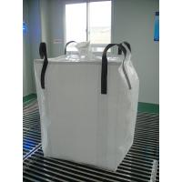 China Circular / Tubular 1 ton bulk bags , Type A square bottom Soybean peanut bag storage bags wholesale