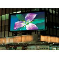 China Commercial LED Outdoor Advertising Screens P5 P6 Full Color Wide View Angle wholesale