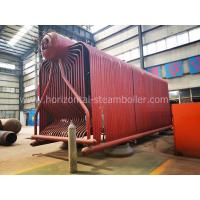 China Double Drum Coal Burning Boiler / Sugar Mill Industrial Biomass Boiler wholesale