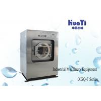 China Heavy Duty SUS304 Fully Automatic Washing Machine XGQ Series Hotel Laundry Machine wholesale