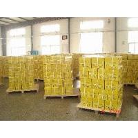 China Letter size copy paper wholesale