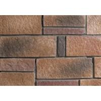 China Artificial Stone Wall wholesale