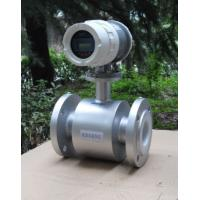 China Cheap magnetic sewage low cost electromagnetic flow meter wholesale