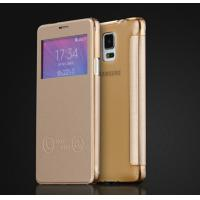 China White Samsung Cell Phone Cases , Samsung Galaxy Note 4 S-VIEW Flip Cover on sale
