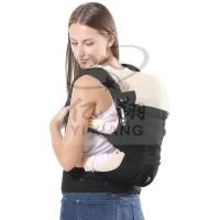 China 360 Four Position breathable carrier Dusty Black baby carrier hipseatbaybaycarriers on sale