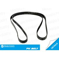 China Opel Dodge Scion Toyota 2.4L 3.9L GAS OHV DOHC Serpentine Belt Replacement Drive V Ribbed 7PK1920 wholesale