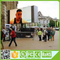 Buy cheap 1200Hz refresh rate 1/4 scan 10000 dots/sqm smd p10 outdoor led screen from wholesalers