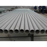 China Duplex 2205 ASTM Seamless Stainless Steel Tubing For Petroleum wholesale