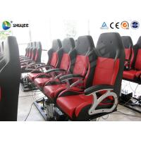 Quality Motion Chair 5D Movie Theater Equipment With Special Environmental Effects for sale