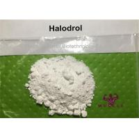 China 99% Assay Muscle Building Prohormones Supplements White Powder Halodrol CAS 35937-40-7 wholesale