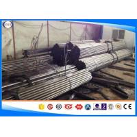 Quality Cold Finished Seamless Cold Drawn Steel Tube Carbon Steel Pipe For Auto Parts St37/St52/1020/1045... for sale