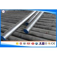 China Dia 80-1200 Mm Forged Steel Bars , AISI4140 / 42CrMo4 Hot Forged Round Steel Bar wholesale