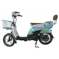 China 16'' 350W Rechargeable Battery Powered Bicycle with Child seat  , brushless motor wholesale