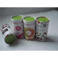 Small Machine Business Idea High Speed Straight Paper Cup Making Machine For Car Use Tissue Paper